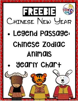 Chinese New Year Legend And Chart Freebie For 3rd 5th Grade Chinese New Year Chinese New Year Activities Chinese New Year Zodiac