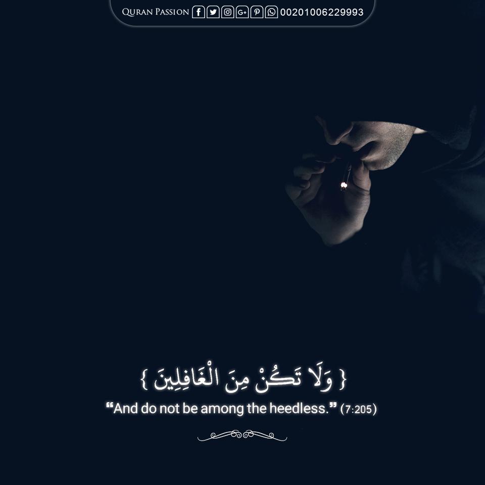 Quran Passion قرآن باشن Muslim Images Quran Islamic Quotes