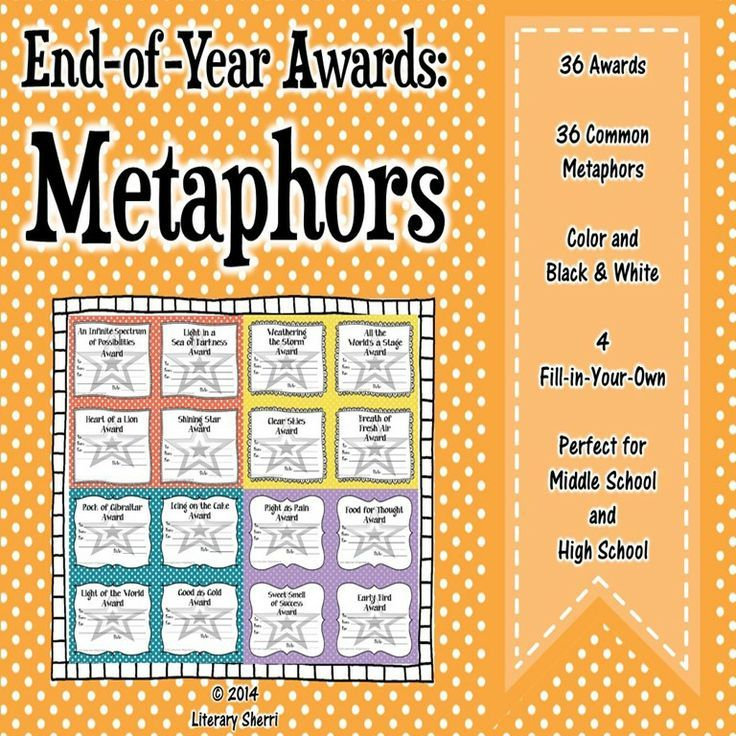 Classroom Ideas Year 6 : End of year awards metaphors gt per page grades