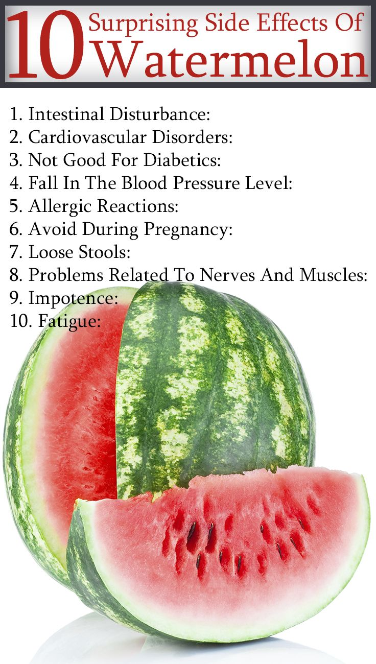 10 surprising side effects of watermelon juicy fruit high blood 10 surprising side effects of watermelon nvjuhfo Choice Image