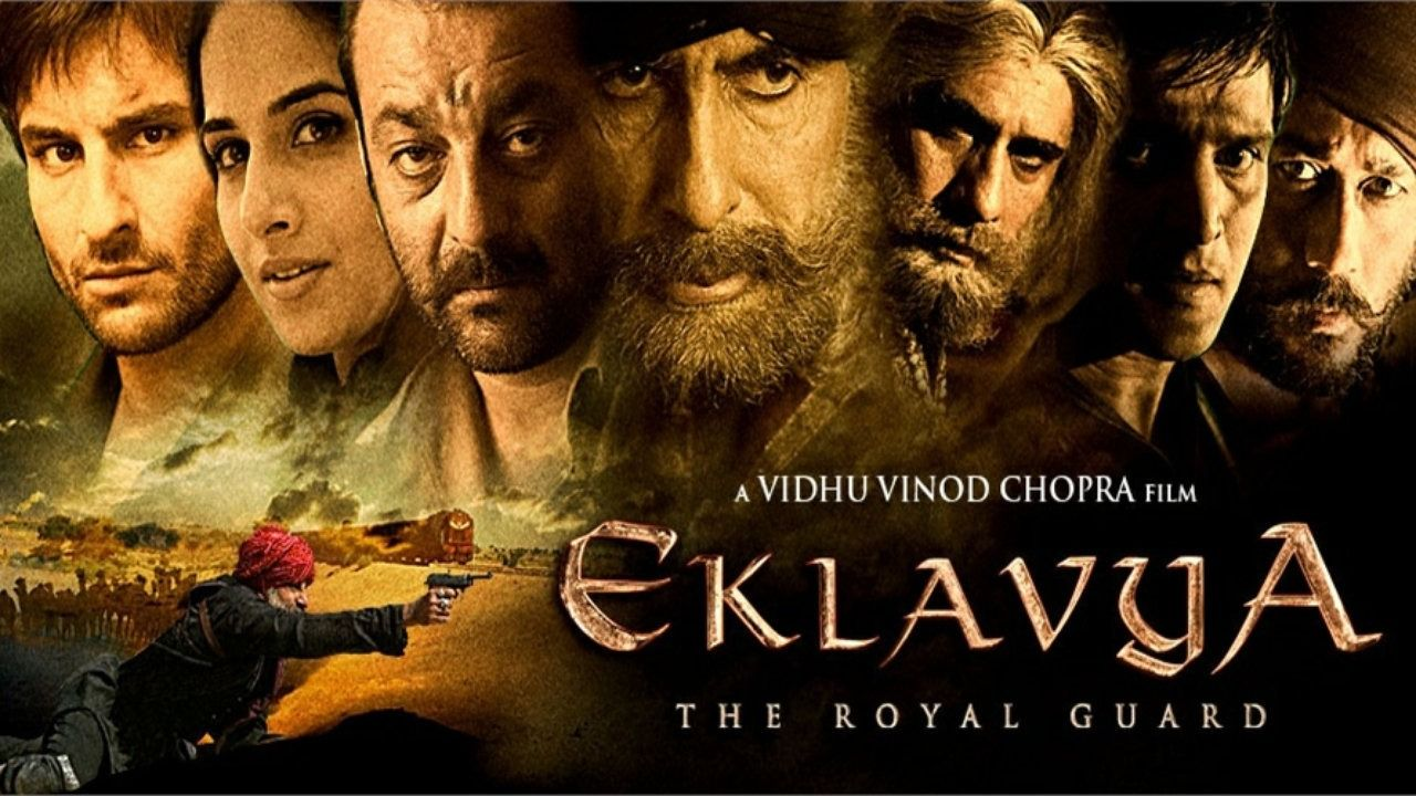 Image result for eklavya movie