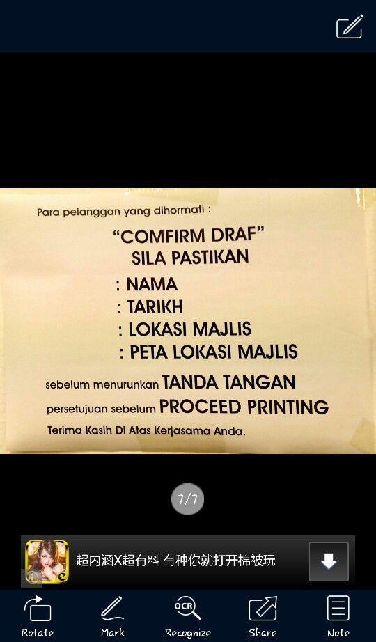 Peringatan Utk Kad Kawin Wedding Cards Wedding Invitation Cards Invitation Cards