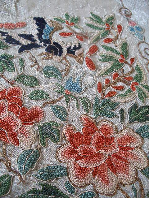 Antique Chinese Silk Embroidery With