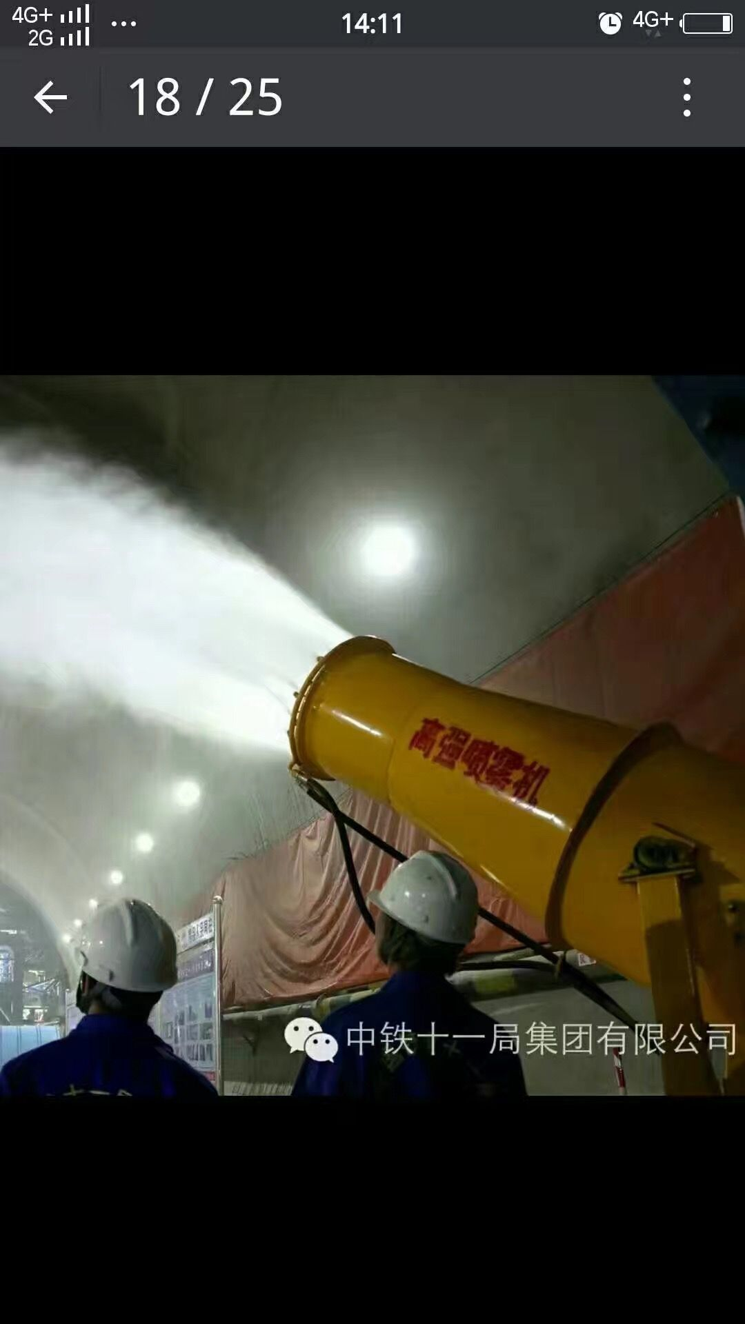 Airassisted water spray machine, fog dust removal machine