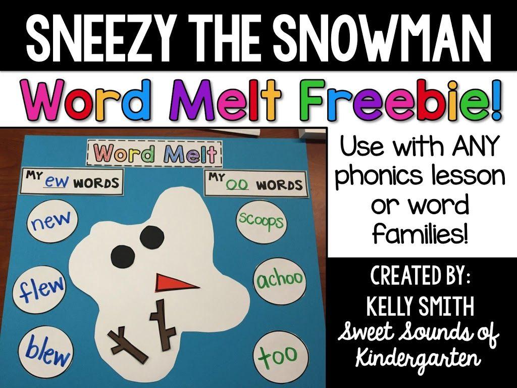 Sneezy The Snowman Word Melt Freebie