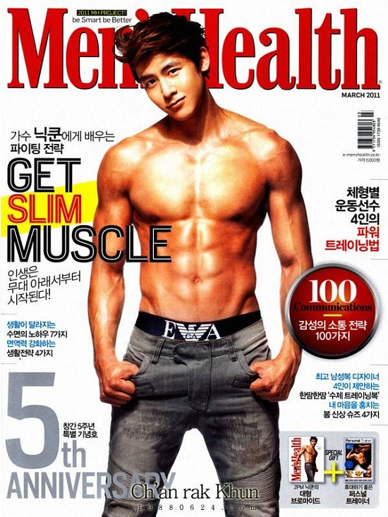 The Story Behind 2pm S Nickname The Beastly Idol Men S Health Magazine Gesundheitsmagazin Manner Gesundheit