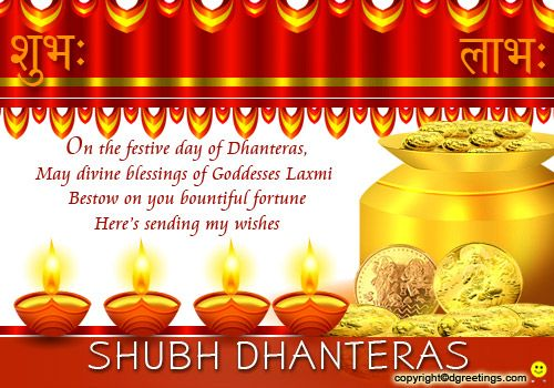 Dhanteras Images Google Search Festivals Of India Pinterest