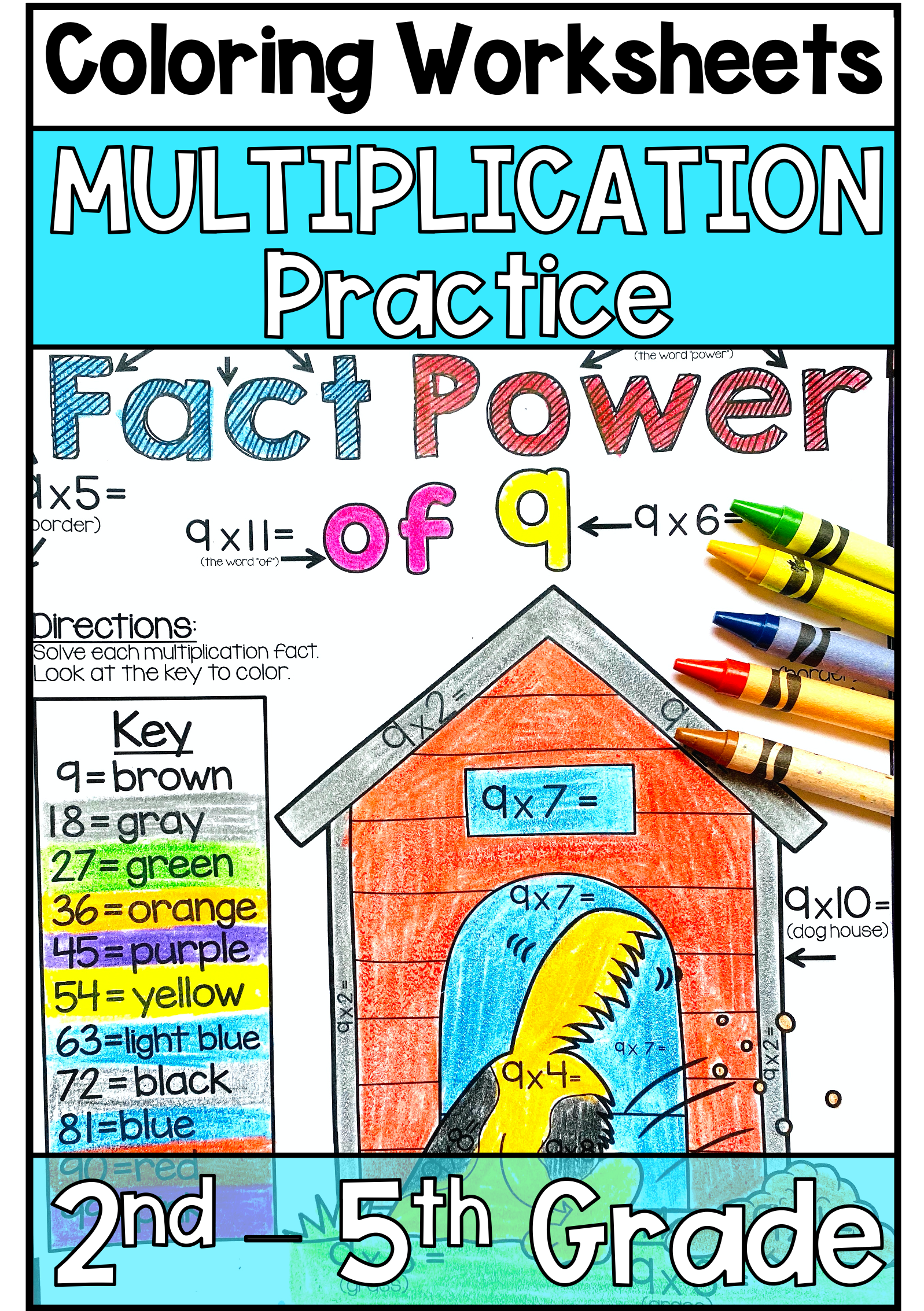 Math Facts Fluency Multiplication Coloring Worksheet In