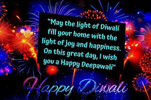 Happy Diwali Wishes Quotes | Images | For Whatsapp | Instagram & Facebook