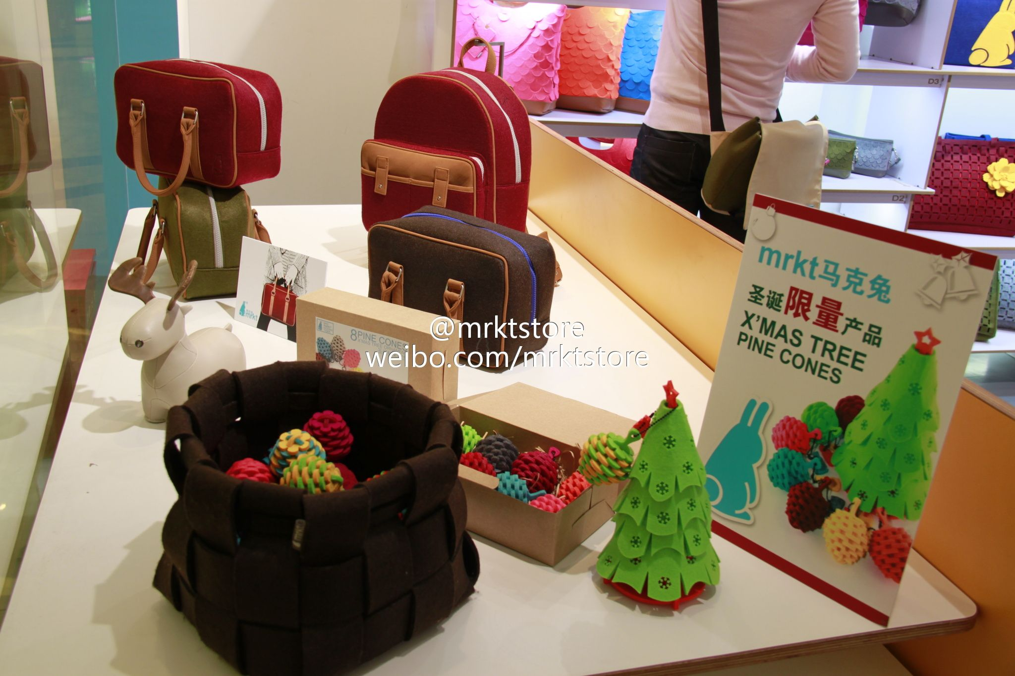 Mad Rabbit Kicking Tiger mrkt felt Christmas tree and pine cone DIY sets. www.mrktstore.com