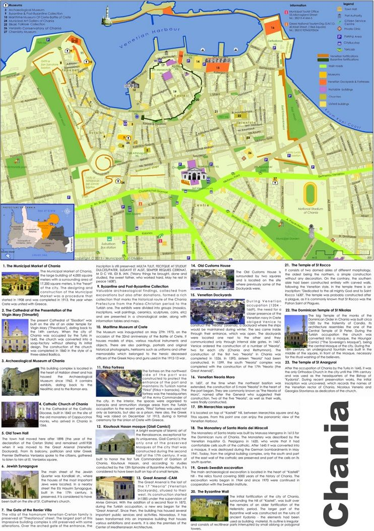 Chania old town map Maps Pinterest City
