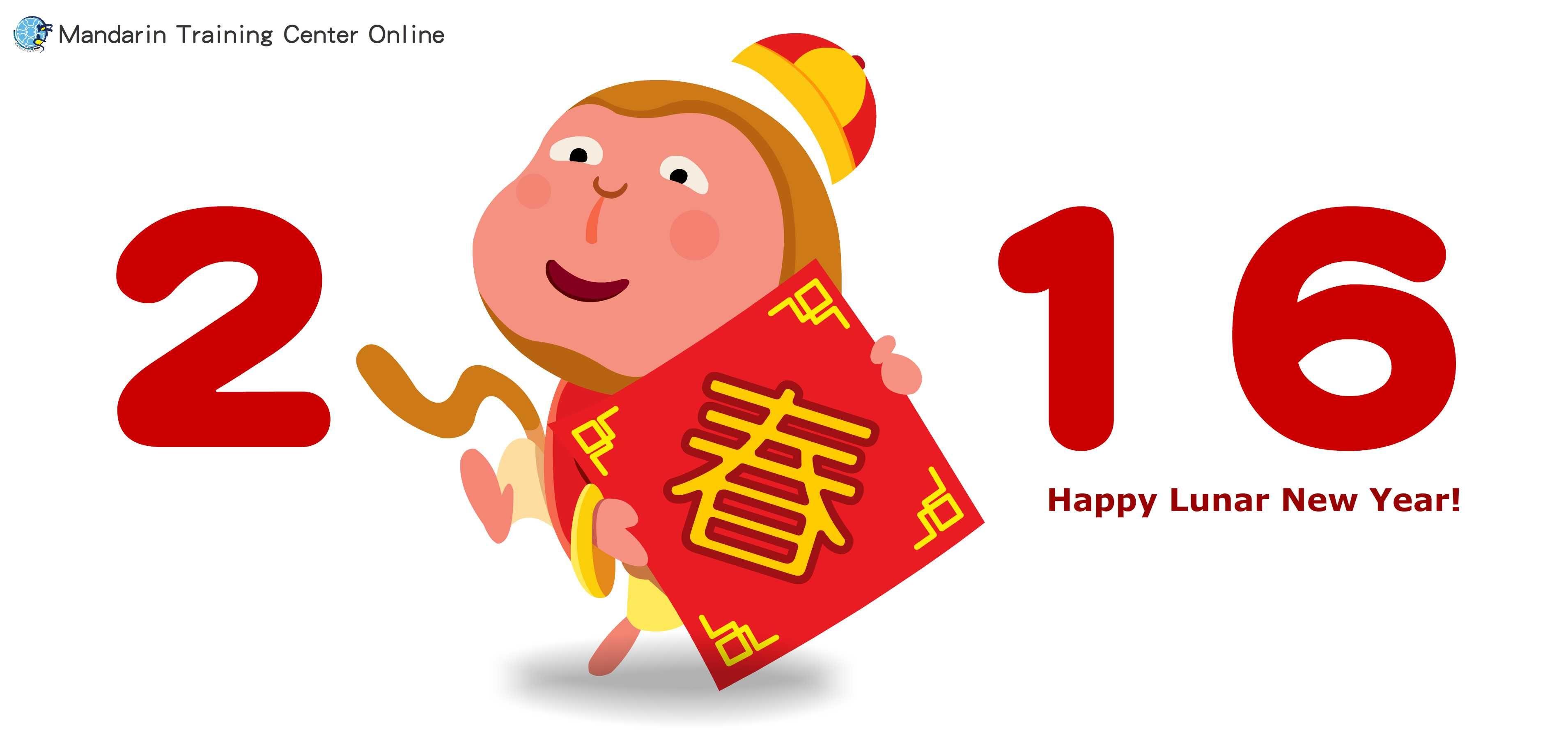 2016 Lunar New Year will fall on Feb. 8. Lunar New Year is