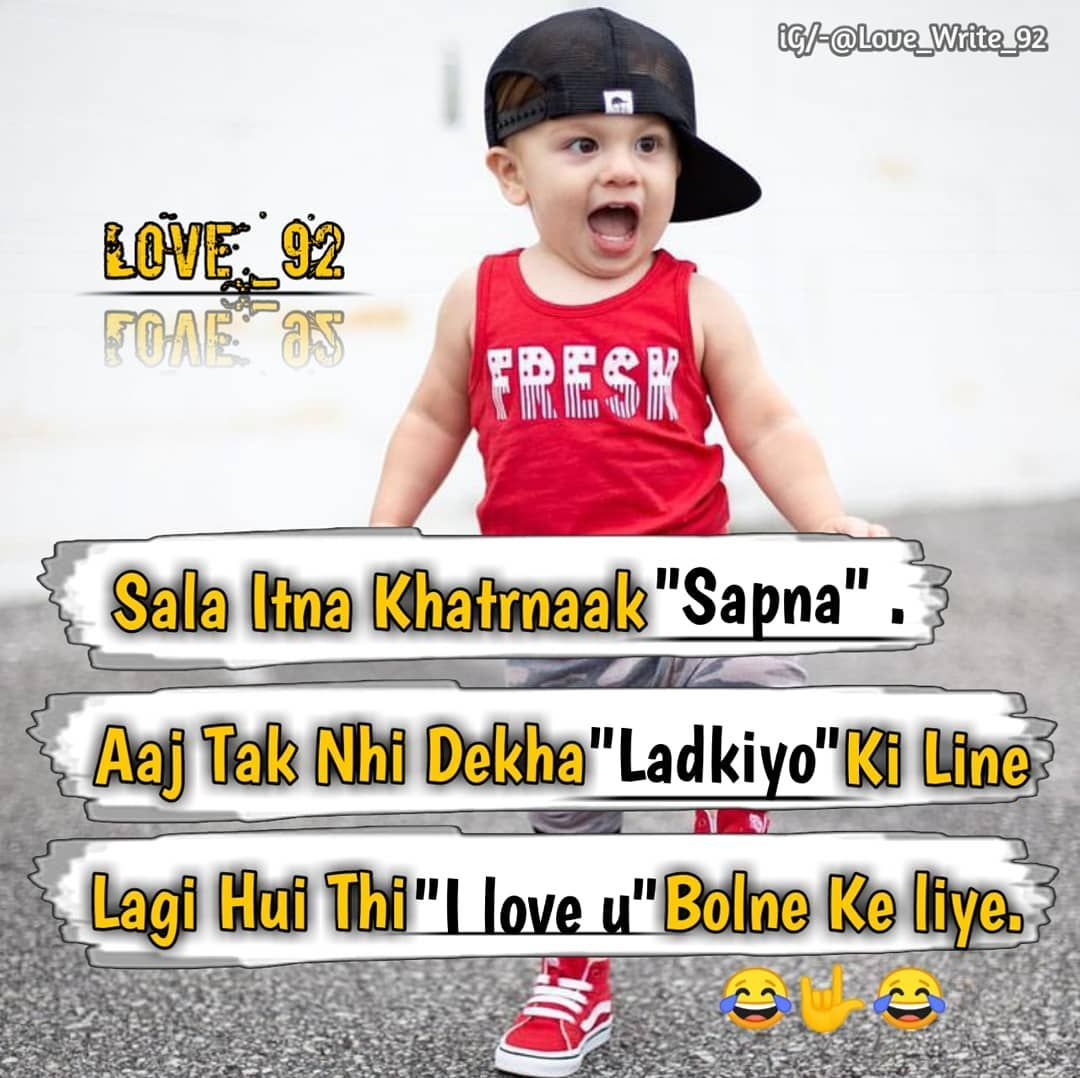 Like Comment Share Mention Your Friends Turn On Post Notification Cute Funny Quotes Funny Attitude Quotes Cute Attitude Quotes