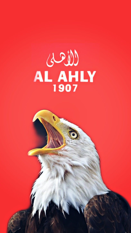 الاهلي Al Ahly Sc Alahly Sc Wallpaper Ahly Egypt