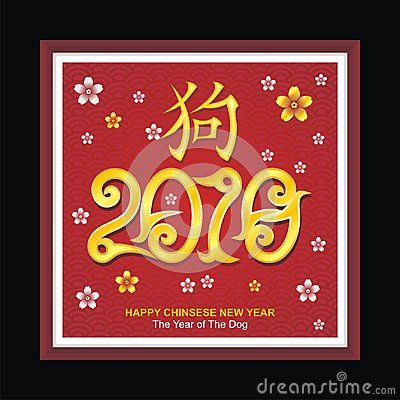 chinese greeting card for new year 2018 design template for year of dog with good and