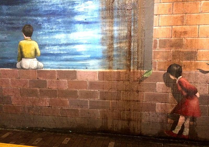 #random #streetart in #tokyo I came across on a rainy day