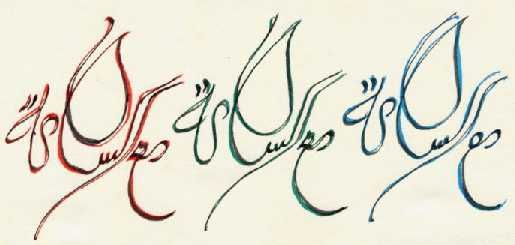 Calligraphy Peace