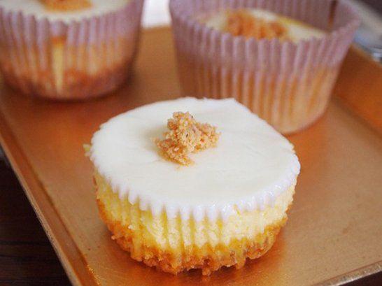 Turrón de Doña Pepa Cheesecake Cupcakes | Rezept | Pinterest