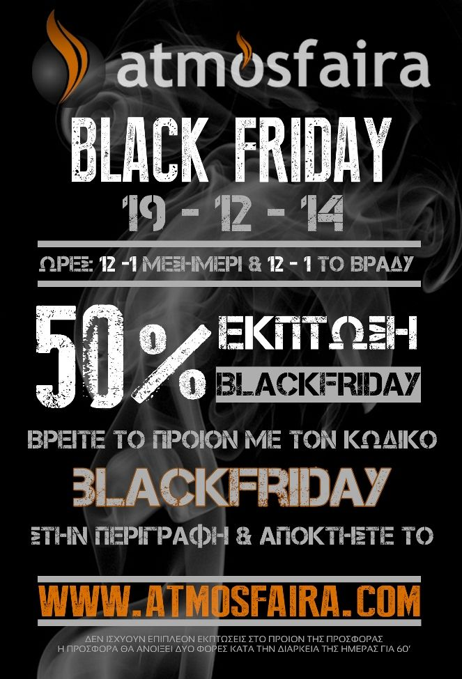 black friday prosfora (With images) Black