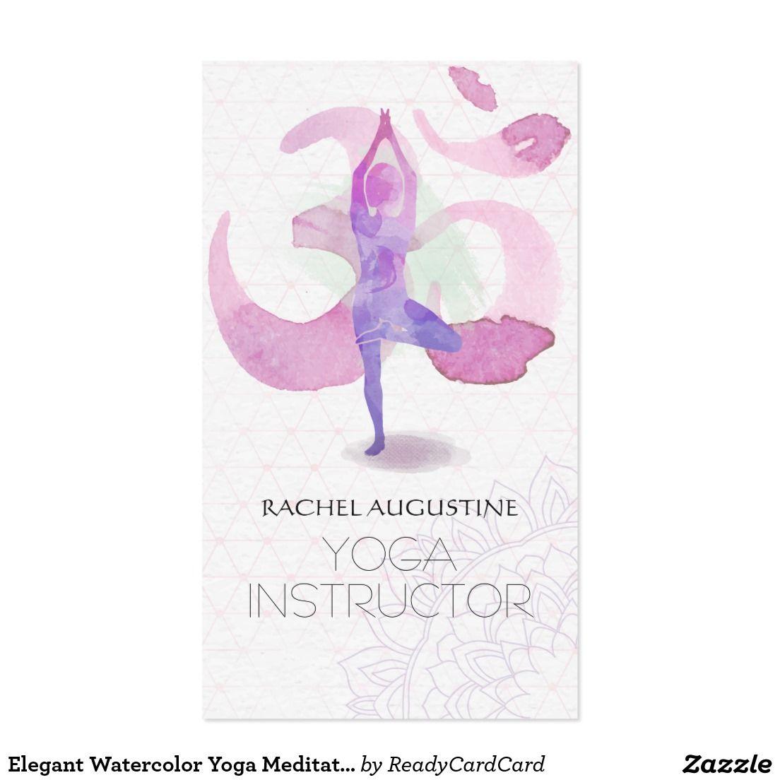 Elegant watercolor yoga meditation pose om symbol business card elegant watercolor yoga meditation pose om symbol business card reheart Image collections