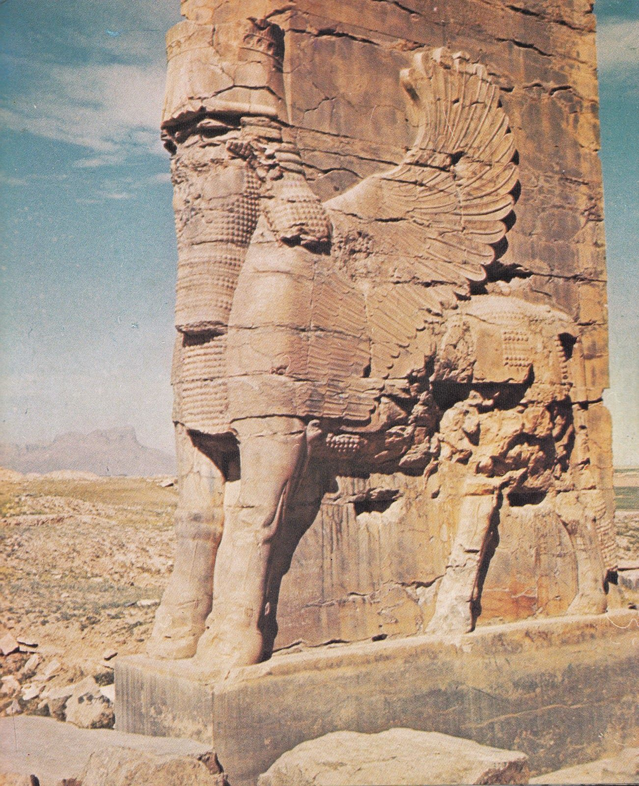 Gate Of All Nations Or Gate Of Xerxes Located At The