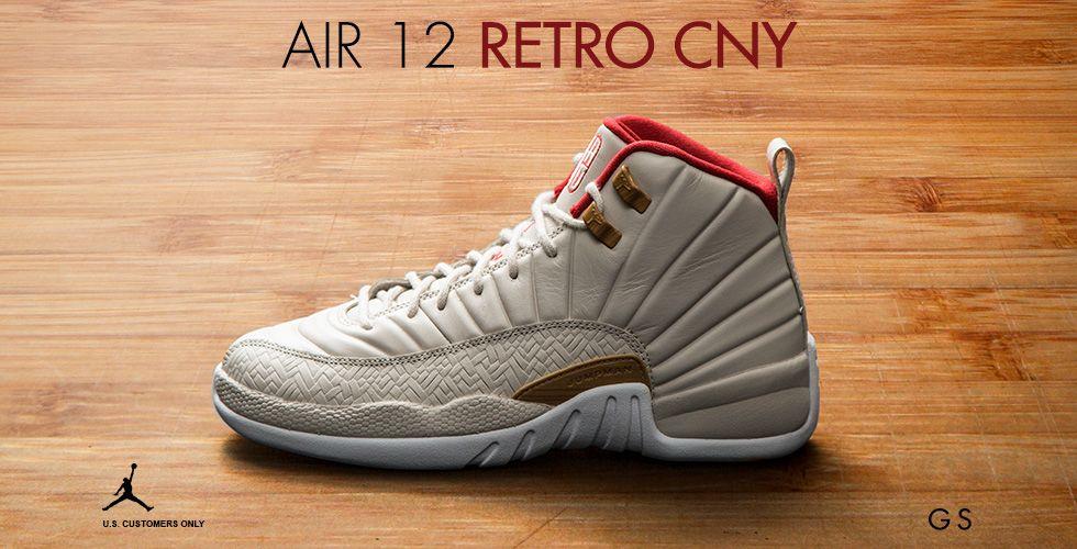 Nike, Jordan, Levis, adidas