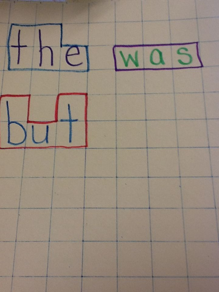 1 inch graph paper Sight words Outline to help students visualize - 1 inch graph paper