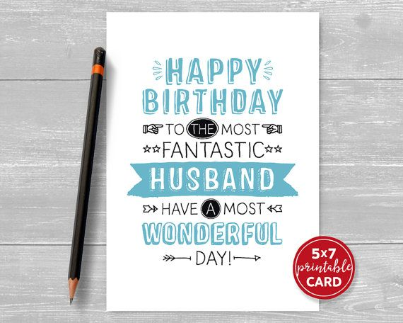 Printable Birthday Card For Husband Happy Birthday To The Most