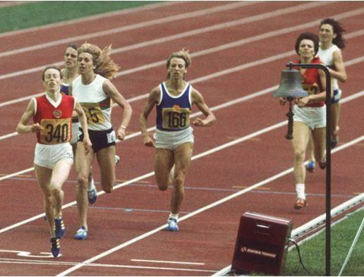 Records Mundiales De Los 1500 Metros Para Damas En El Atletismo Su Historia Metros