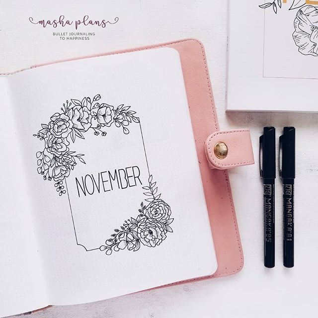 Epic Bullet Journal Gift Guide 2018 #novemberbulletjournalcover