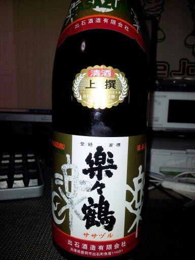 ササヅル(楽々鶴)