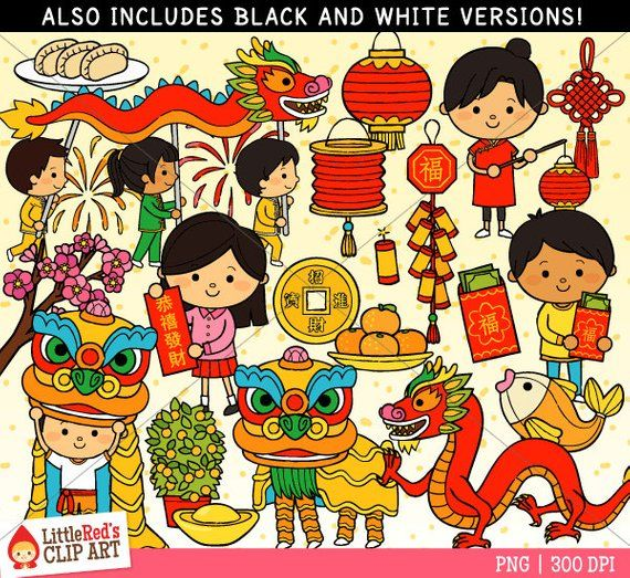 Chinese New Year Clip Art personal and commercial use