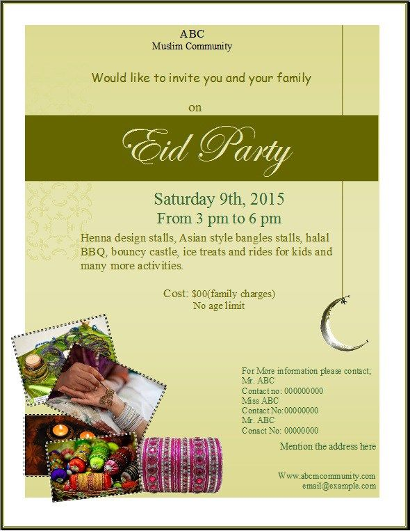 Free Publisher Eid Party Flyer Template MS Office Templates - publisher invitation templates free