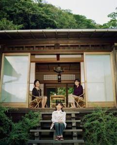 Tradizionale costruzione Casa giapponese