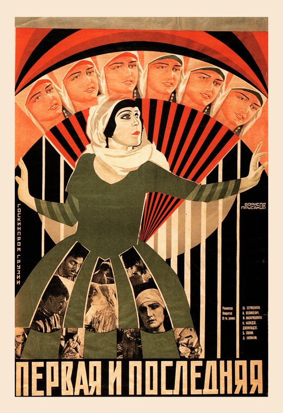 Russian Avant Garde Poster Vintage Russian Movie Poster
