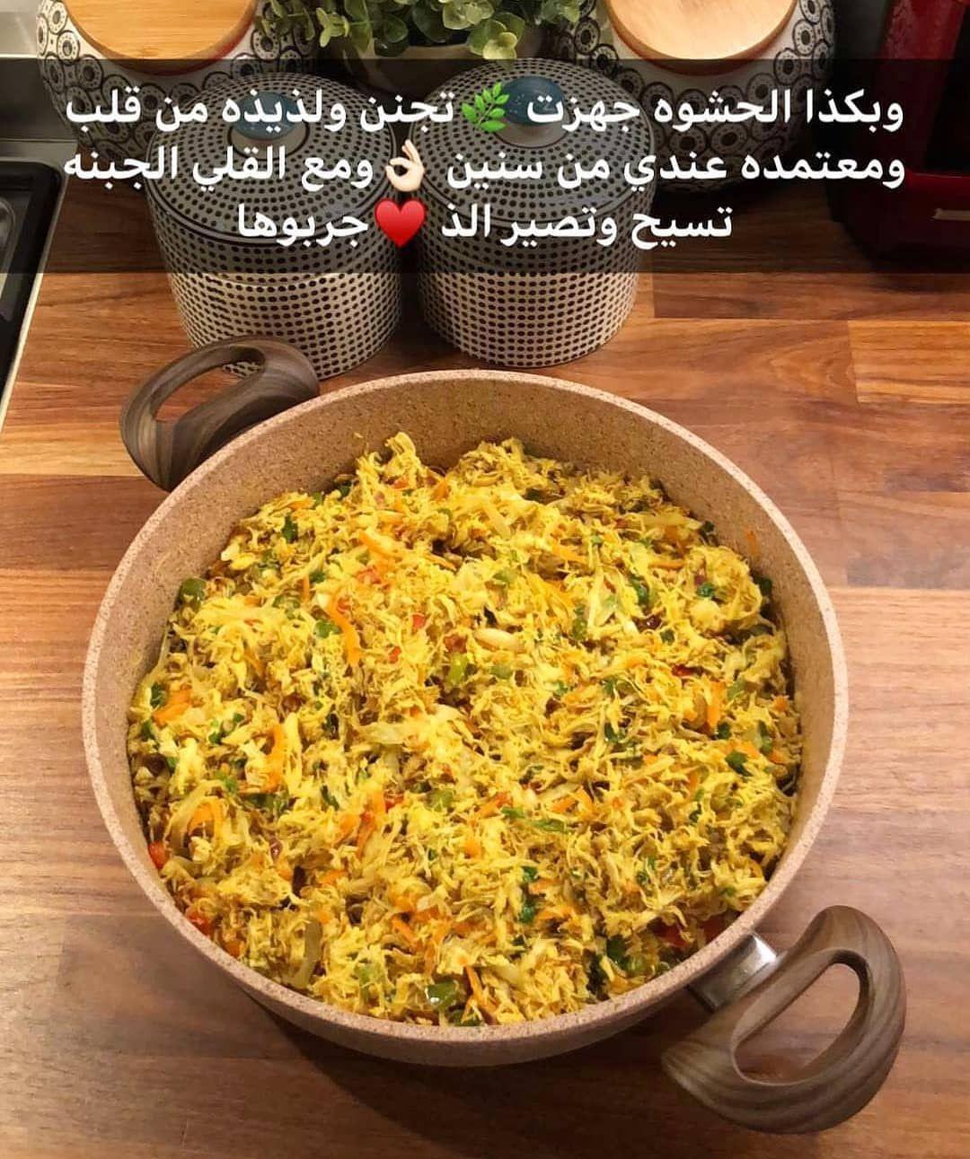 سبرنق رول بحشوة الاجبان والنعناع Arabic Food Food Receipes Baby Food Recipes