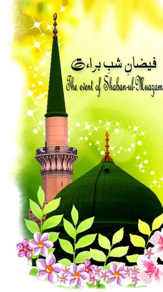 676+ Shab e Barat Dua & Prayer Shab eBarat Dua Shab e