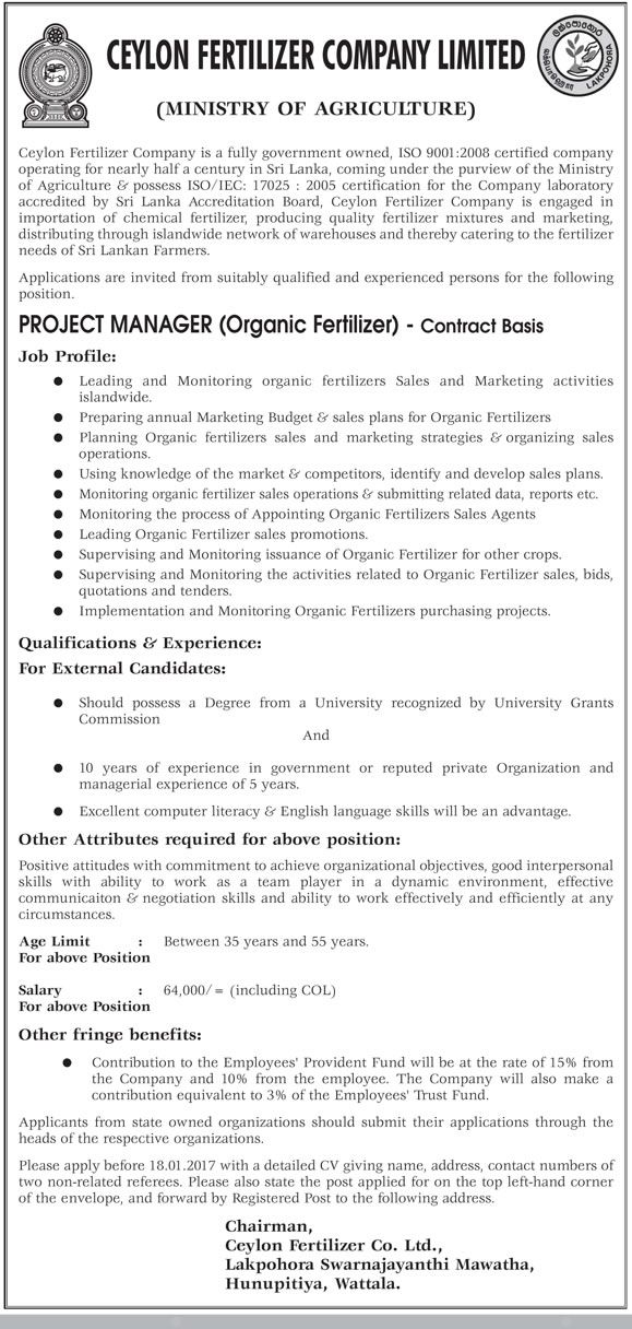 Sri Lankan Government Job Vacancies At Ministry Of Agriculture