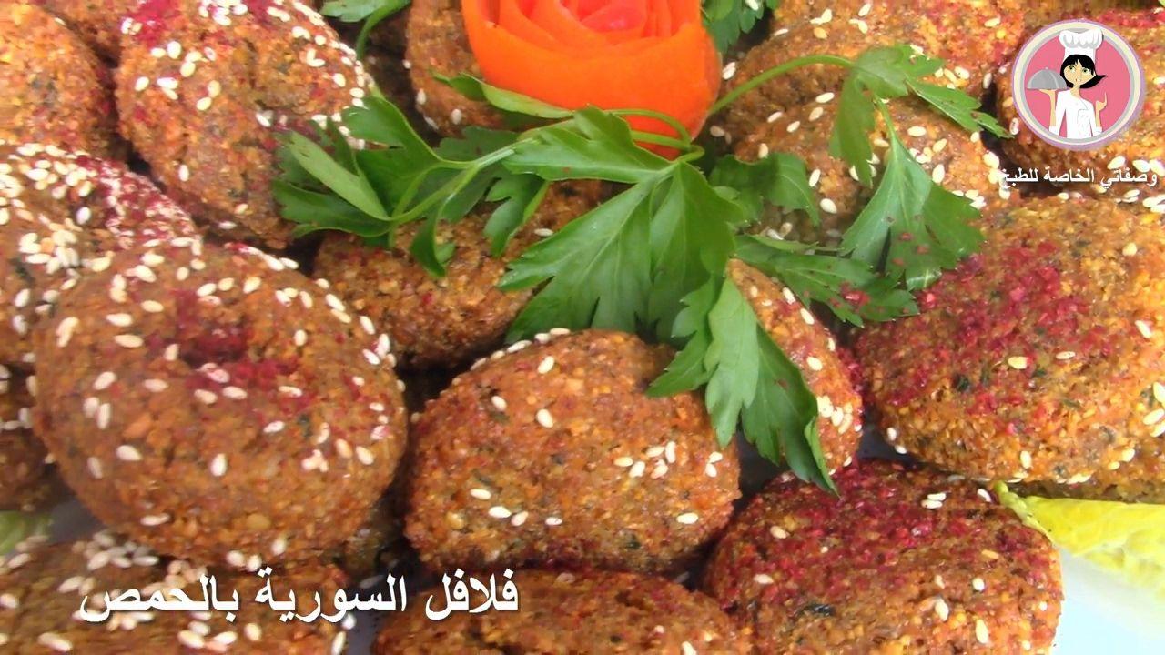 Pin On وصفاتي الخاصة للطبخ مع رباح محمد