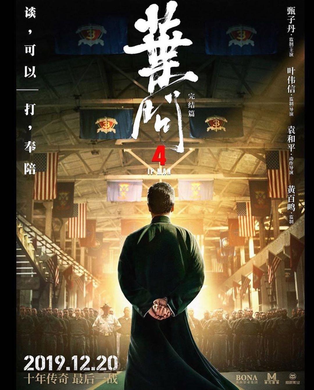 Ip Man 2 Legend Of The Grandmaster Review Ip Man Ip Man Movie Donnie Yen Movie