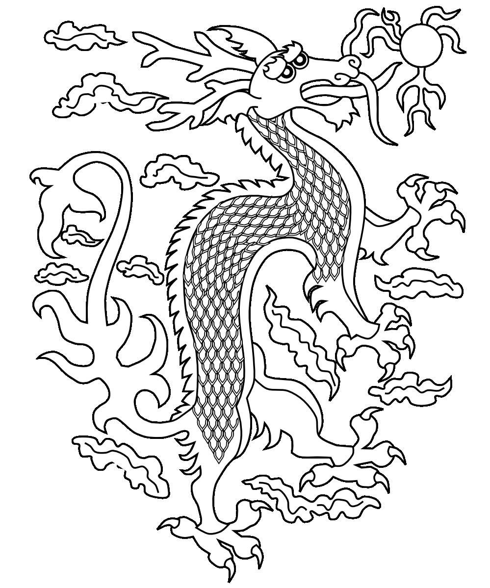 Chinese New Year Dragon Coloring Page | dragon | Pinterest | Chinese ...
