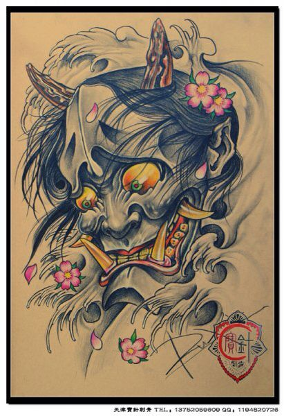 hannya tattoo hannya pinterest tattoo skizzen skizzen und bild tattoos. Black Bedroom Furniture Sets. Home Design Ideas