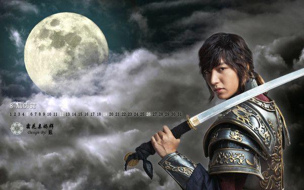 Lee Minho Faith-----Faith is another great Korean Drama