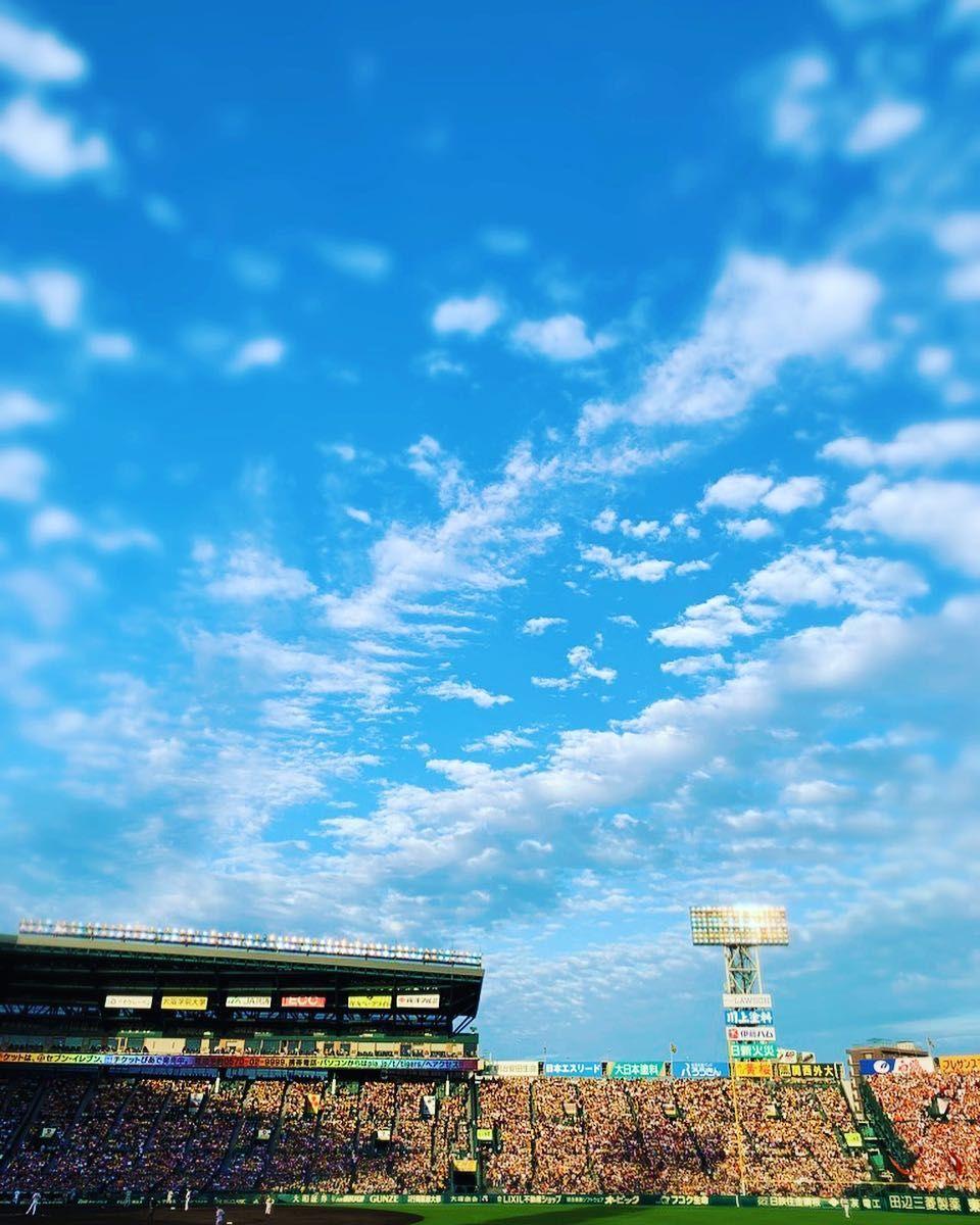 Baseball の画像 投稿者 Zain さん 甲子園 野球 甲子園 野球観戦