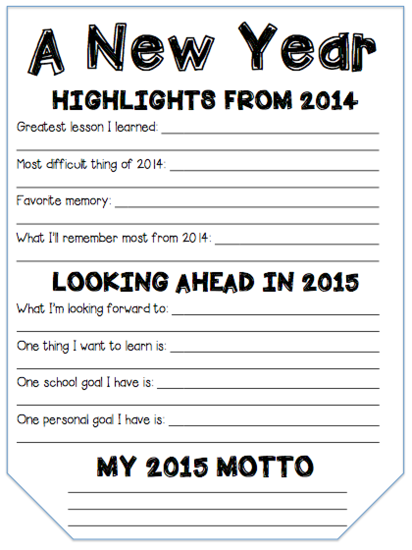 New Year Goal Setting Pennant Banner (Fifth Grade Freebies