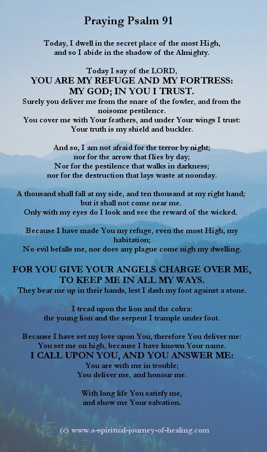 Prayer For Peace Of Mind - Psalm 91 to ease negati