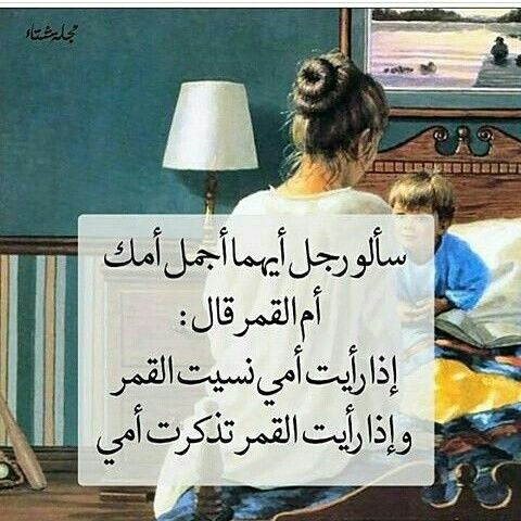 Pin By حبيبه مودى On امى Home Decor Decals Home Decor Decor