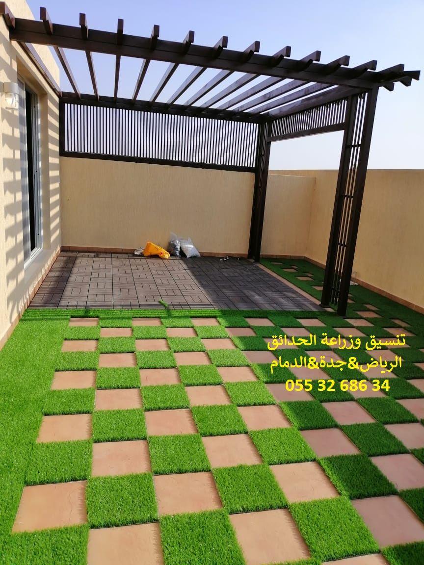 تصاميم حدائق صغيرة للمنازل تصاميم حدائق صناعيه تصاميم حدائق طبيعية تصاميم حدائق قصور تصاميم حدائق من Roof Garden Design Backyard Patio Designs Patio Design
