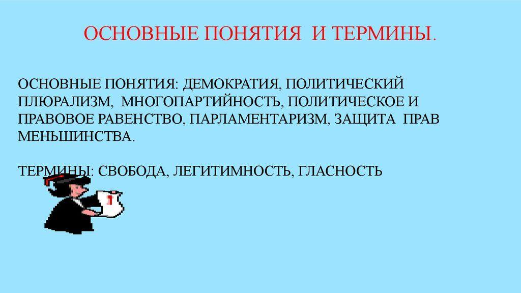 Диктант для 3 класса по русскому языку занкова