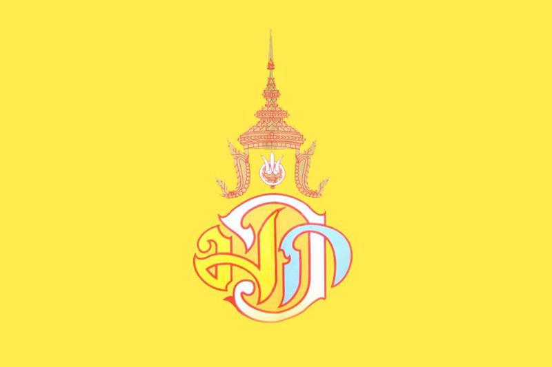 Royal Flags Of Thailand Royal Flag Thailand